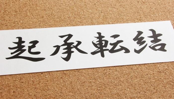 野島脚本ドラマ