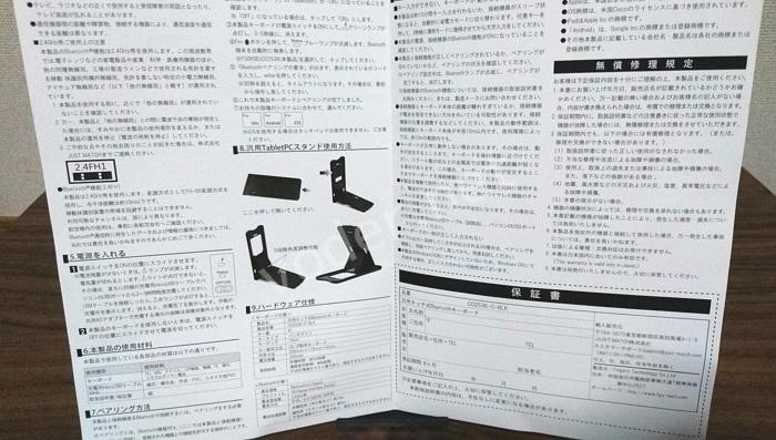 F.G.S 9-10インチ汎用 Bluetoothキーボード タッチパッド式
