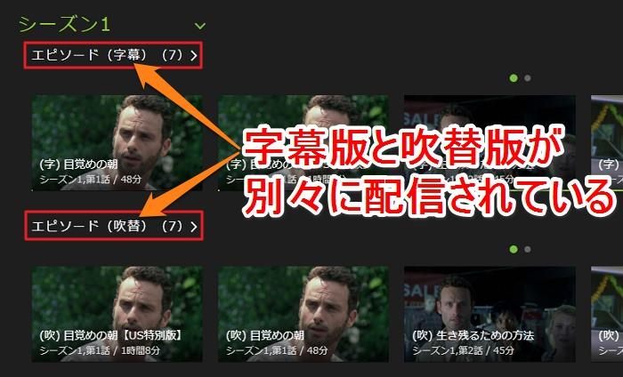 Hulu 字幕 吹き替え 切り替え方法