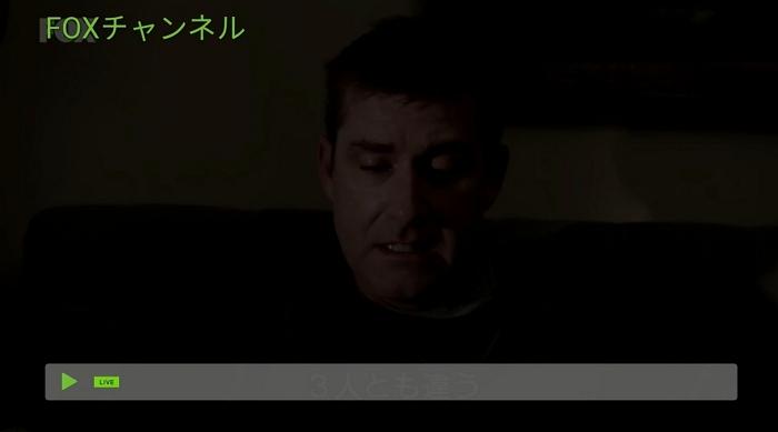Hulu リアルタイム配信 FireTVStick