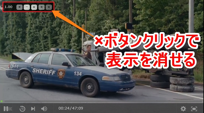 Video Speed Controller 使い方 Hulu Netflix