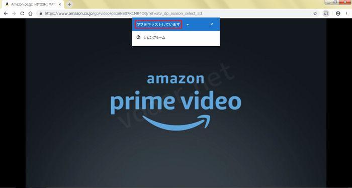 Chromecast(クロームキャスト) Amazon prime video (アマゾンプライムビデオ)